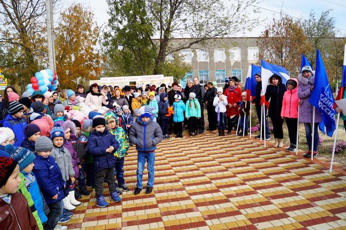 парк отдыха Пушкино