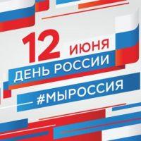 den_rus